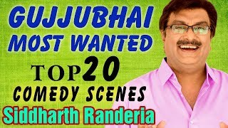 Video GUJJUBHAI Most Wanted Top 20 Comedy Scenes from Gujarati Comedy Natak - Siddharth Randeria download MP3, 3GP, MP4, WEBM, AVI, FLV Juli 2018