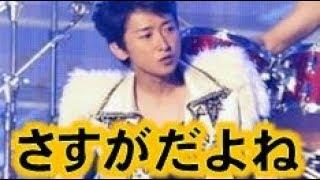 今回は、大野くんが明かす先輩TOKIO松岡くんのエピソードです^^ 【芸能...