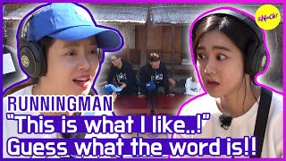 [HOT CLIPS] [RUNNINGMAN] I CAN'T HEAR YOUR VOICE🤣🤣  (ENG SUB)