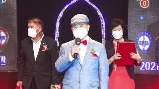 한국가요연예협회{중앙회}창단식=회장 이승걸=한중문화관에…