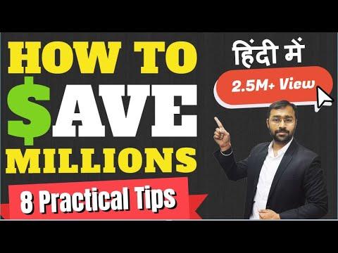 How to increase bank balance, save money? 8 Financial advice tips in Hindi