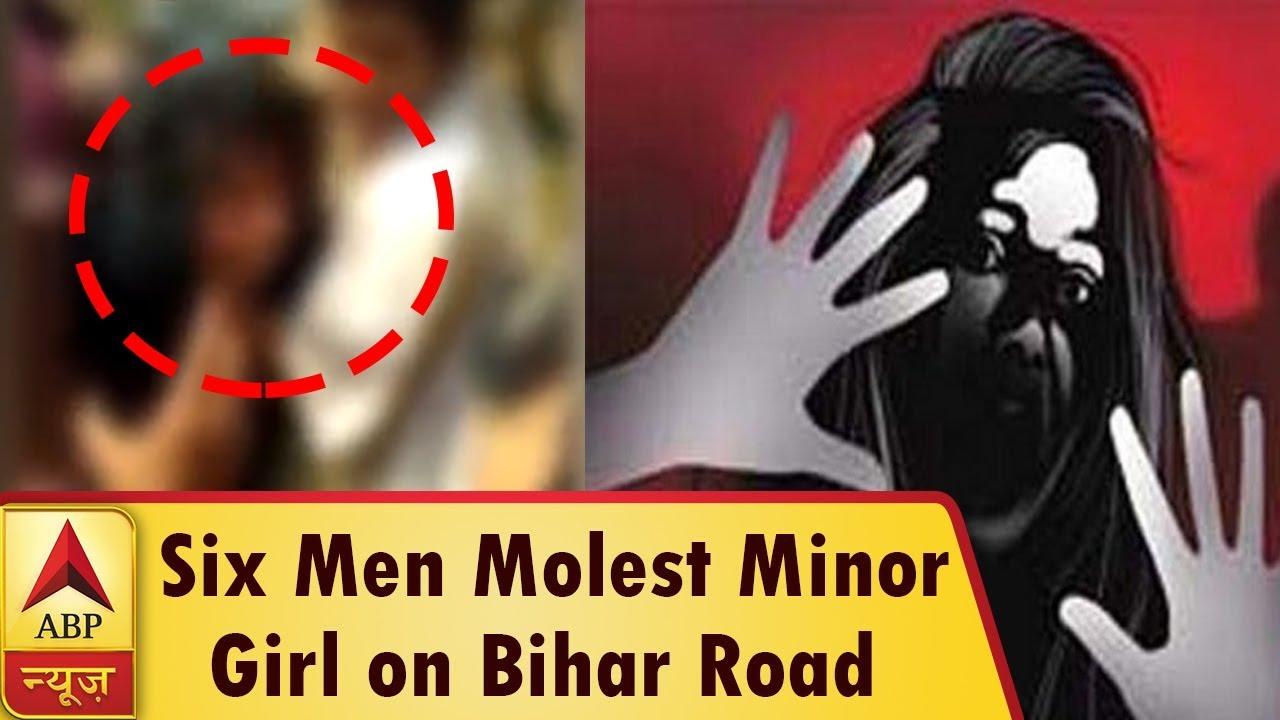 Bihar Old Baf