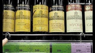 Какие крепленые вина рекомендует Денис Руденко