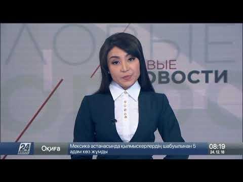 Сколько зарабатывают казахстанские полицейские