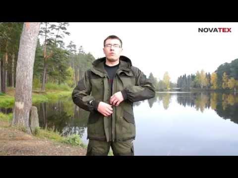 костюм для рыбалки и охоты скат осень