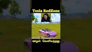 Tesla Car Redzone Cheating Founded - ஊழல்வாதிகளின் பெரும் உருட்டு 😹 #Shorts #trending #pubgmobile