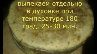 """Быстрый торт/Вкусный торт/Торт"""" ВКУСНЯШКА """"/Сладости/Рецепт Торта"""