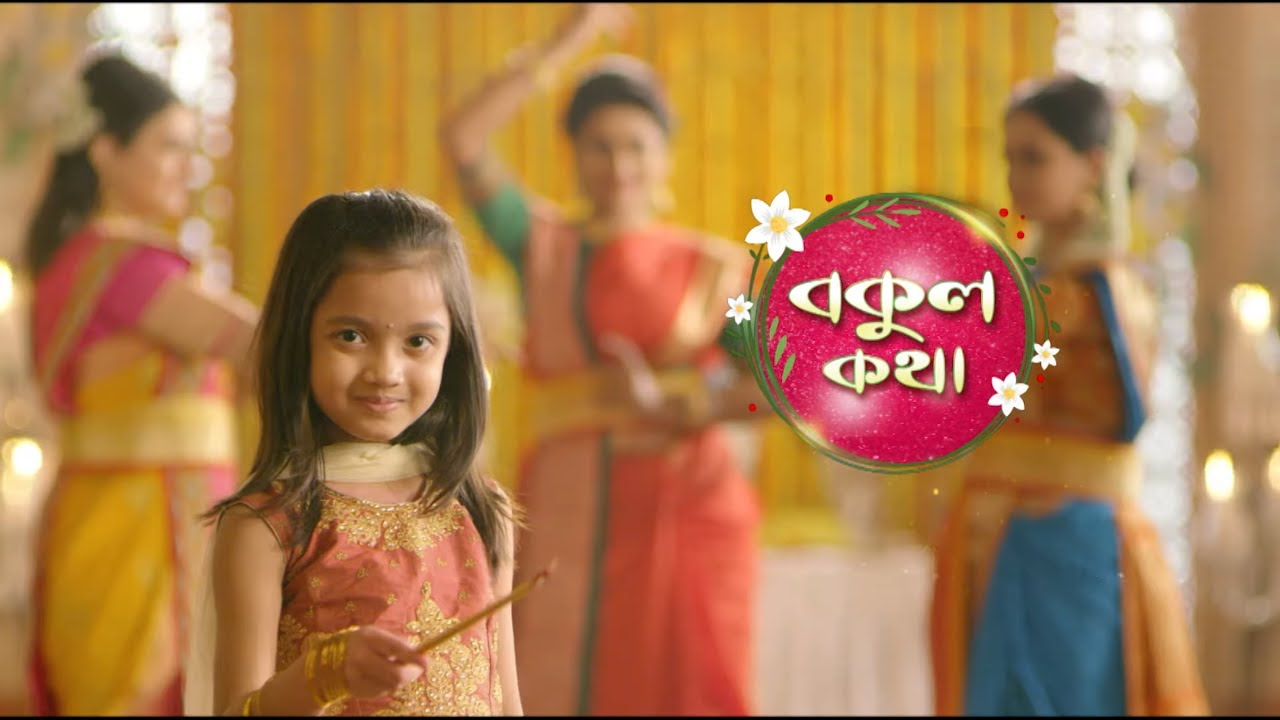 Bokul Kotha   Rabindra Jayanti Special Promo   Watch Full Episode On ZEE5
