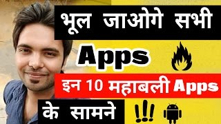 Top 10 Android Apps You Must Use Before Anything, Everyone Should install these Apps