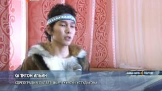 Танцевальный ансамль колледжа культуры и искусства «Өркөн» отмечает 20 лет(, 2015-03-13T11:55:01.000Z)