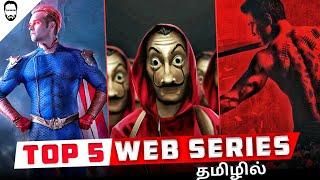 Top 5 Web Series in Tamil Dubbed | Must watch web series in Tamil | Playtamildub
