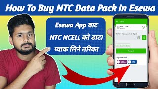 How To Buy NTC Data Pack In Esewa App || How To Buy NTC Ncell Data And Voice Pack In Esewa Mobile screenshot 3