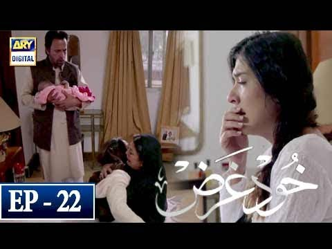 Khudgarz - Episode 22 - 20th March 2018 - ARY Digital Drama