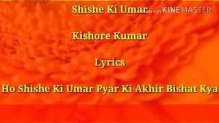 Shishe Ki Umar Pyar Ki karaoke tracks