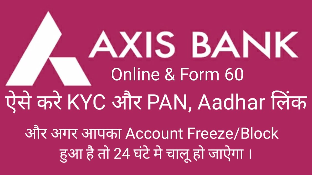 Axis bank forex card pan update