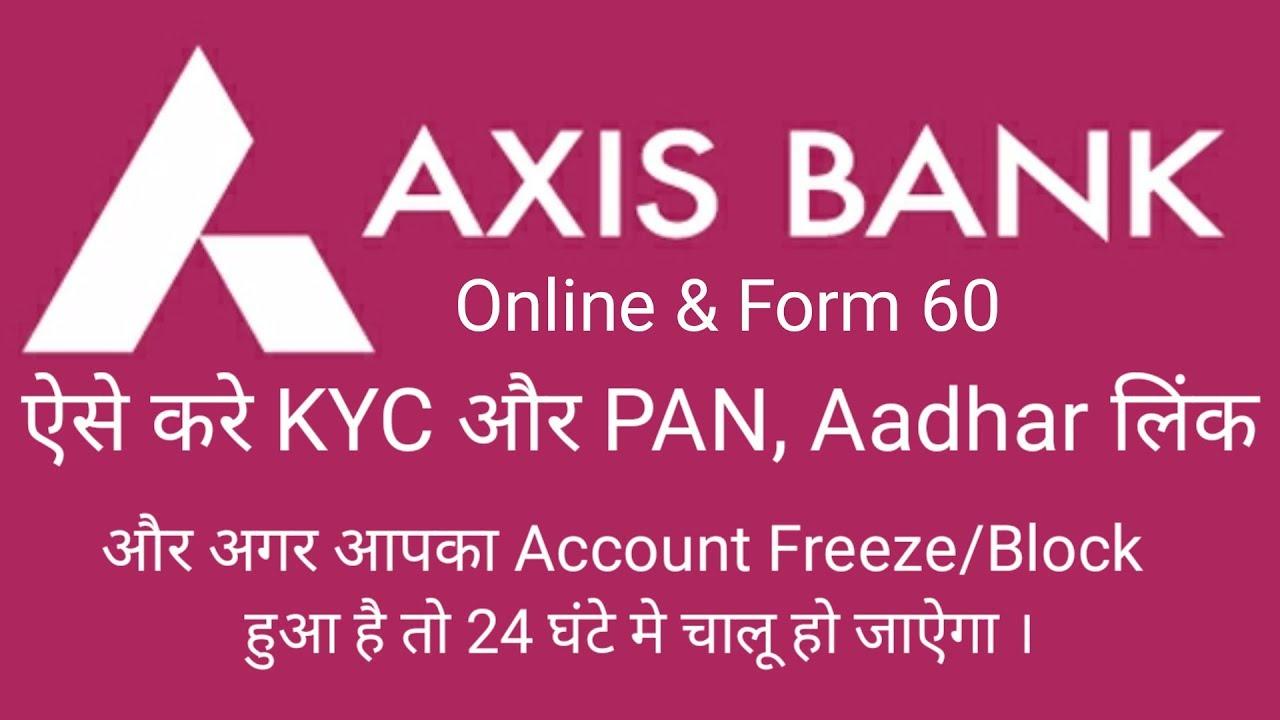Axis bank forex card pan update