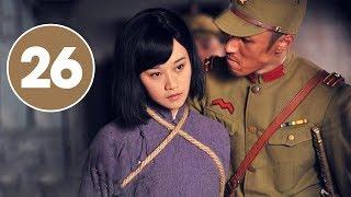 Phim Bộ Trung Quốc THUYẾT MINH | Hắc Sơn Trại - Tập 26 | Phim Kháng Nhật Cực Hay