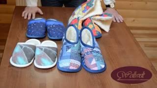 Обзор домашней шерстяной обуви от немецкого прозводителя Matherm