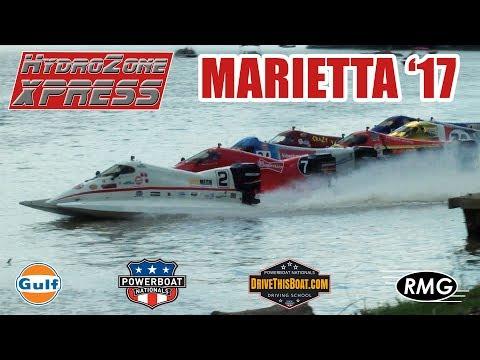 RMG's HYDRO ZONE XPRESS: Marietta '17