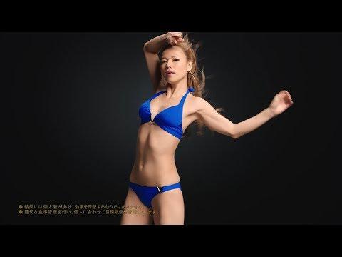 高画質☆エンタメニュースを毎日掲載!「MAiDiGiTV」登録はこちら↓ http://www.youtube.com/subscription_center?add_user=maidigitv 女性ダンス・ボーカルグル...