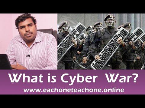 What is Cyber War? | Each One Teach One