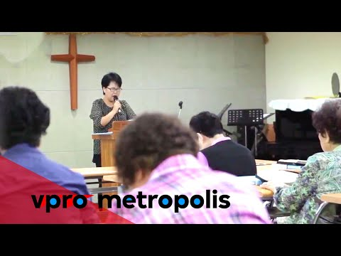 Temptation for Jesus in Korea - vpro Metropolis