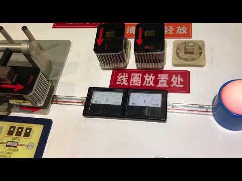 Transformer experiment in Zhengzhou Science museum