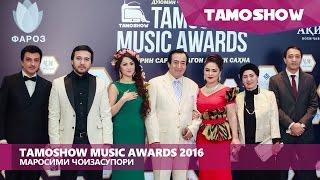 Tamoshow Music Awards 2016 (Пурра / Полная версия)