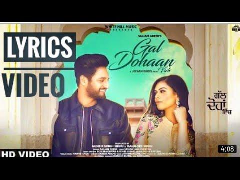 gal-dohaan-vich-(lyrics-video)-|-sajan-adeeb-|-udaar-|-cheetah-|-latest-punjabi-song