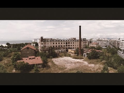Abandoned Thessaloniki - Project Flour (Allatini Factory)