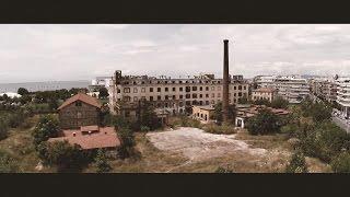 Abandoned Thessaloniki - Project Flour (Allatini Factory)