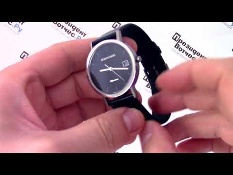 Часы Romanson Adel DL 9782S MW(GR) - видео обзор от PresidentWatches.Ru
