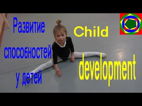 Новости о детях