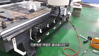 [NT TECH] CNC조각기 중고장비 신품처럼 - N…