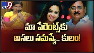Amrutha explains how she tried to convince her parents before marriage with Pranay - TV9
