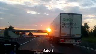 В ОТПУСК НА МАШИНЕ // 2800 км за 8минут