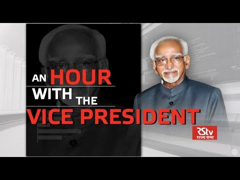 The Vice President's Interview New