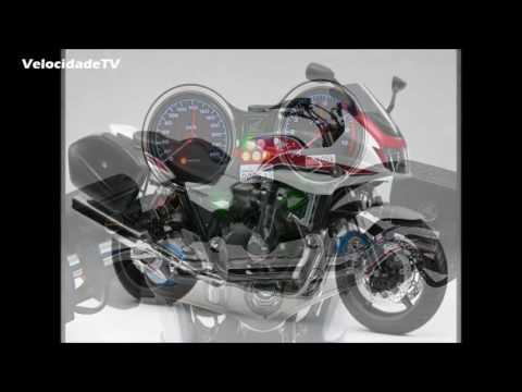 Honda CB 1300 New Model 2017