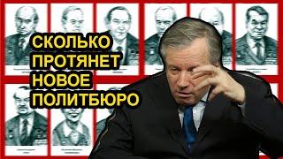 Путин ведёт свою страну к катастрофе! Аарне Веедла