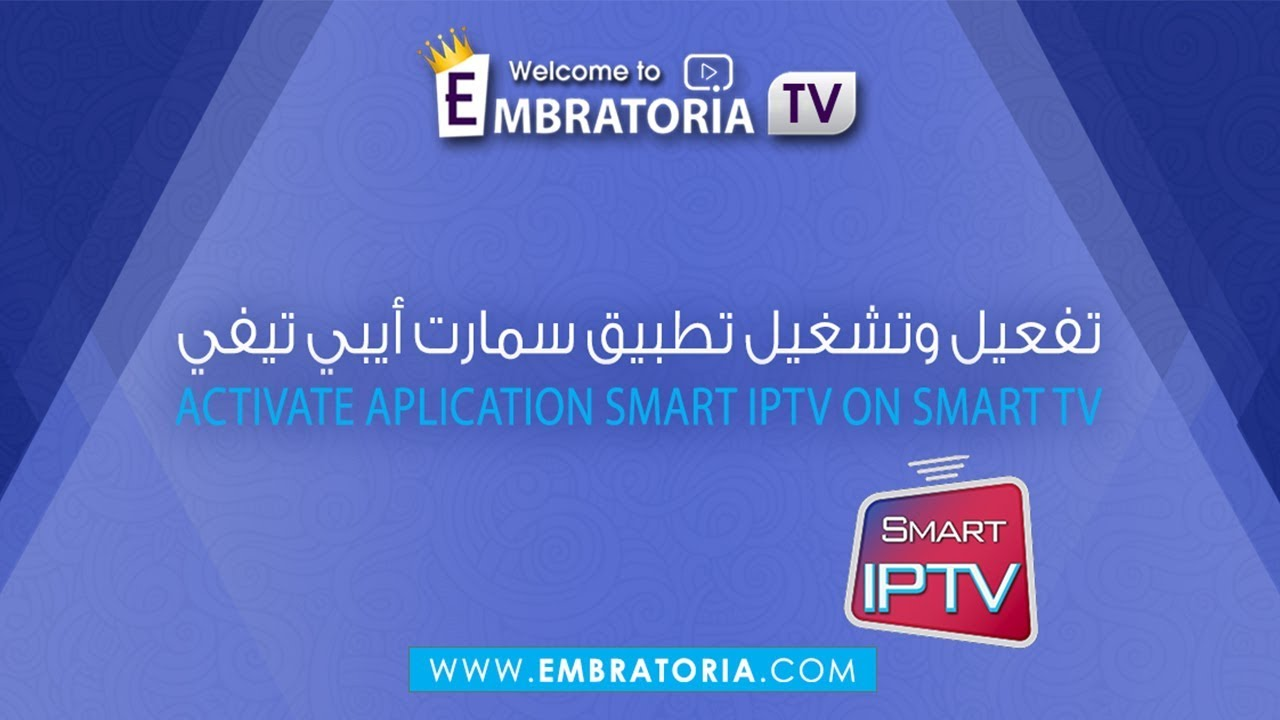 embratoria g7 pour smart tv