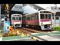 【挙動が楽しい】京王線 芦花公園駅通過集 (2017年8月4日撮影)