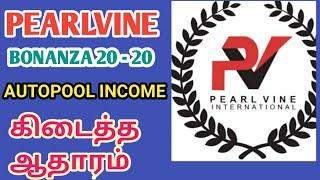 Pearlvine Bonanza 20   20 Auto Pool Income Proof – safa creations – safa cts