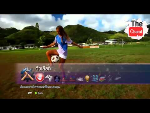 PES 2013 Dance Music Vol. 2 By TheCharof
