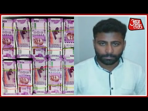 Rs 45 Lakhs Seized In New Currency At Navi Mumbai