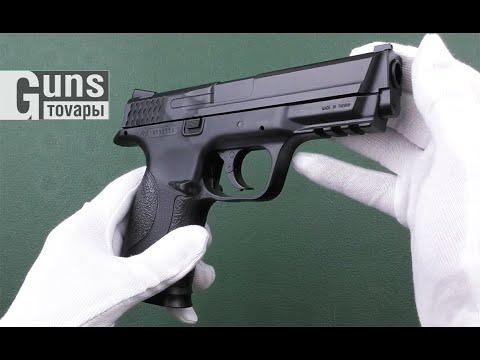 Пневматичний пістолет KWC KM-48 (MP-40) метал