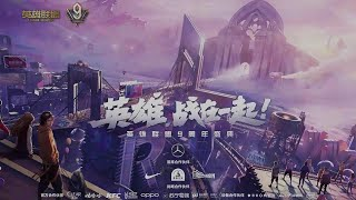 League Of Legends | LOL China 9th Anniversary | Opening Ceremony | Original Music Quality.