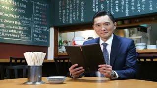テレビ東京が昨年に引き続き、大みそかに俳優・松重豊(55)主演の人気...