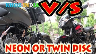 BAJAJ PULSAR 150 NEON VS UG5 DUAL DISC DETAIL COMPARISON