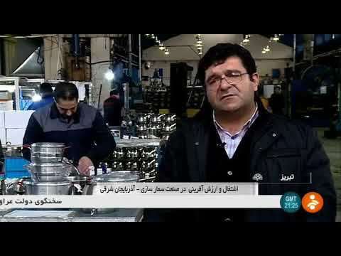 Iran made Samovar manufacturer, Tabriz county ساخت سماور شهر