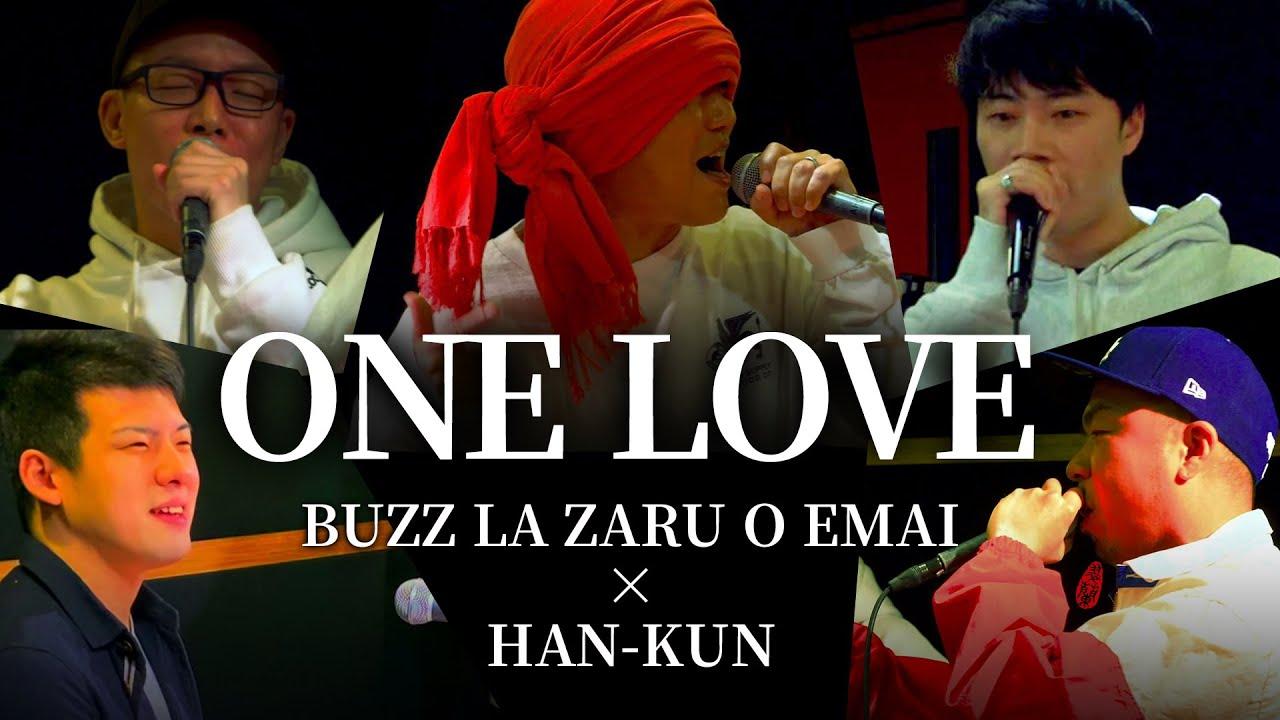 ゆゆうたはボブを知らない!?【ONE LOVE】バズマイ × HAN-KUN
